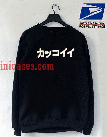 Japan Letters Sweatshirt