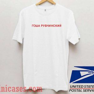 Rowa Py64nhcknn T shirt