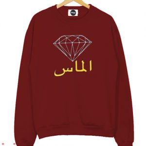 Diamond Arabic Sweatshirt Men And Women