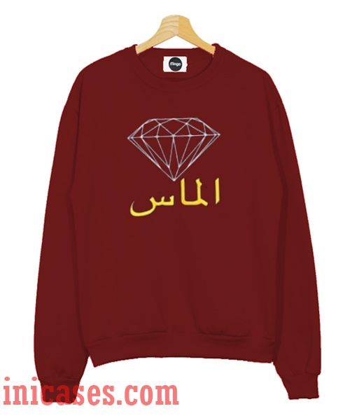 Diamond Arabic Sweatshirt Men And Women