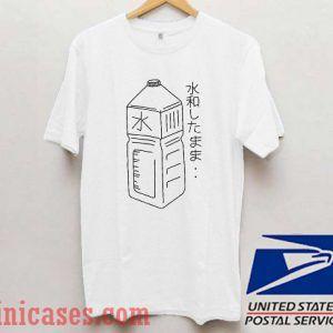 Japanese Water Bottle T shirt