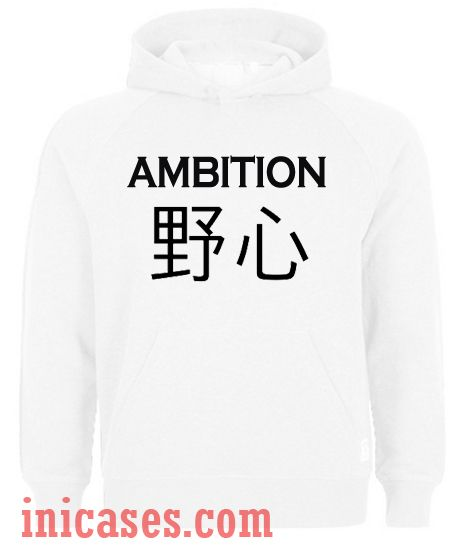Ambition Japan Hoodie pullover