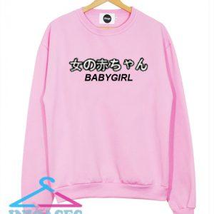 Baby Girl Japanese Sweatshirt Men And Women