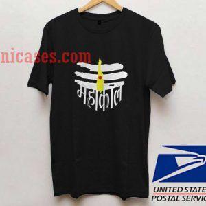 Mahakal 2018 T shirt