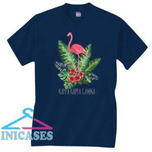 Flamingo Short Sleeve T Shirt
