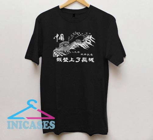 I Climbed The Great Wall Of China Style Shirts T shirt