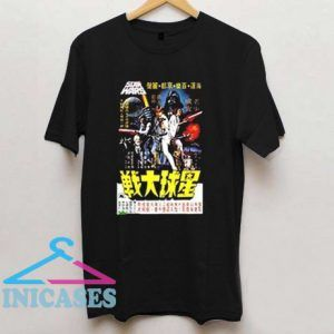 Star Wars A New Hope in Little China Chic Fashion T shirt