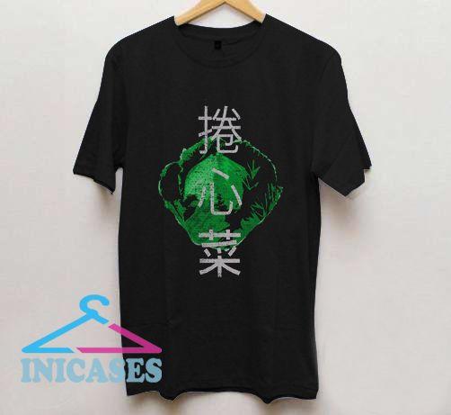 JAPANESE CABBAGE T Shirt