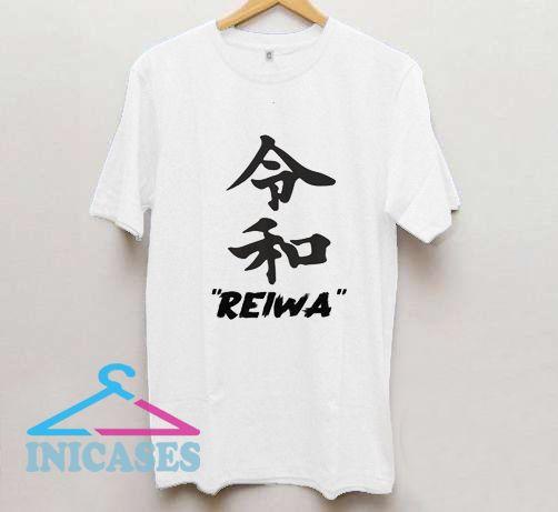 Reiwa Japan T Shirt