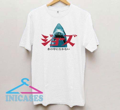 Japanese Jaws T Shirt