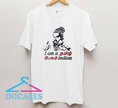 Hindi Theriyathu Poda T Shirt